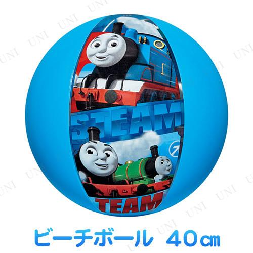 【取寄品】 ビーチボール 40cm きかんしゃトーマス