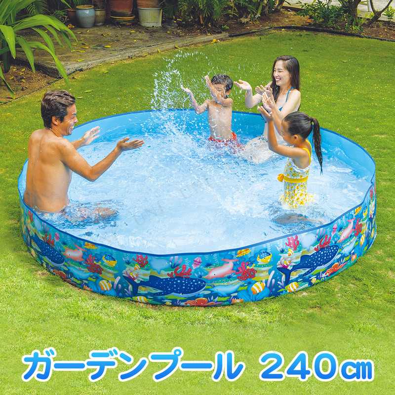 【取寄品】 ガーデンプール 240cm