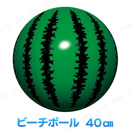 【取寄品】 ビーチボール 40cm スイカ