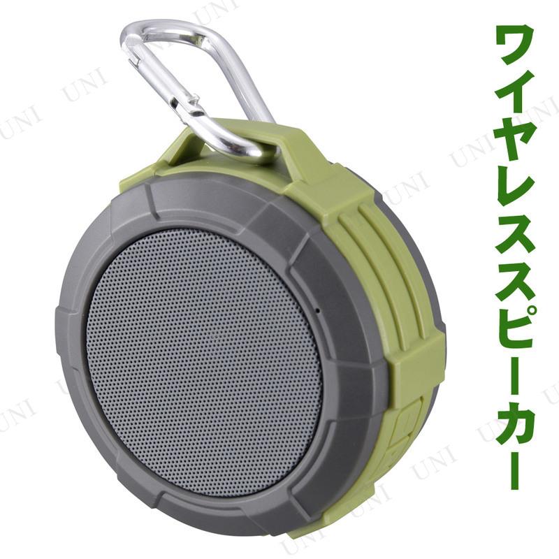 【取寄品】 BTWアウトドアスピーカー グリーン ASP-W170N