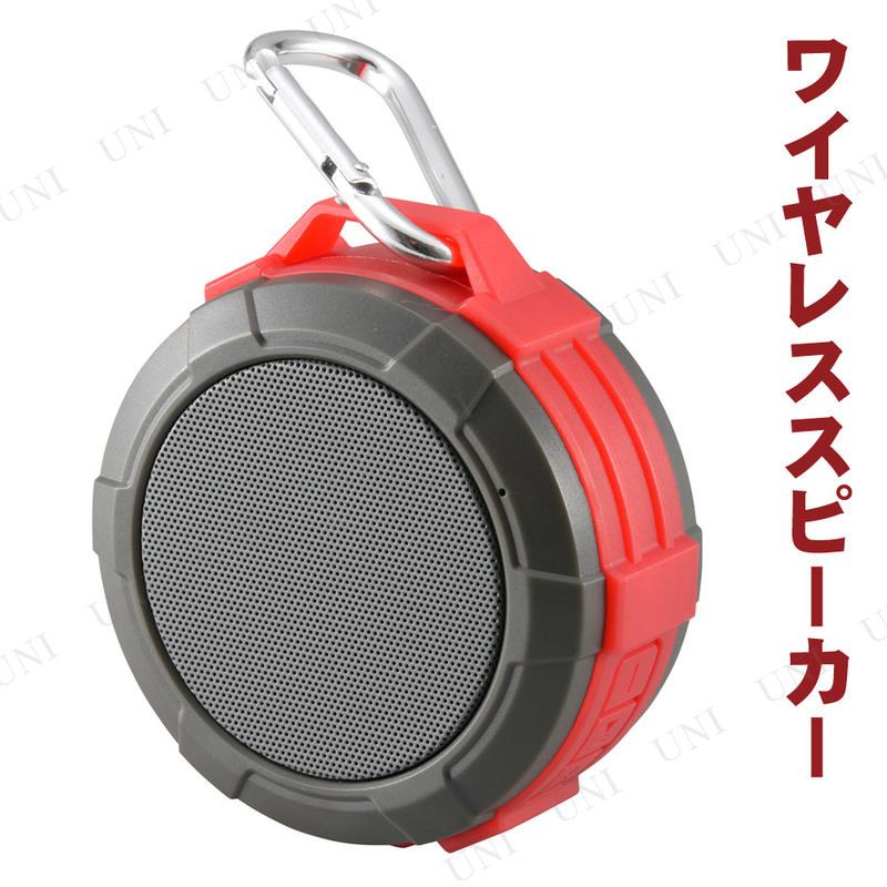 【取寄品】 BTWアウトドアスピーカー レッド ASP-W170N-R