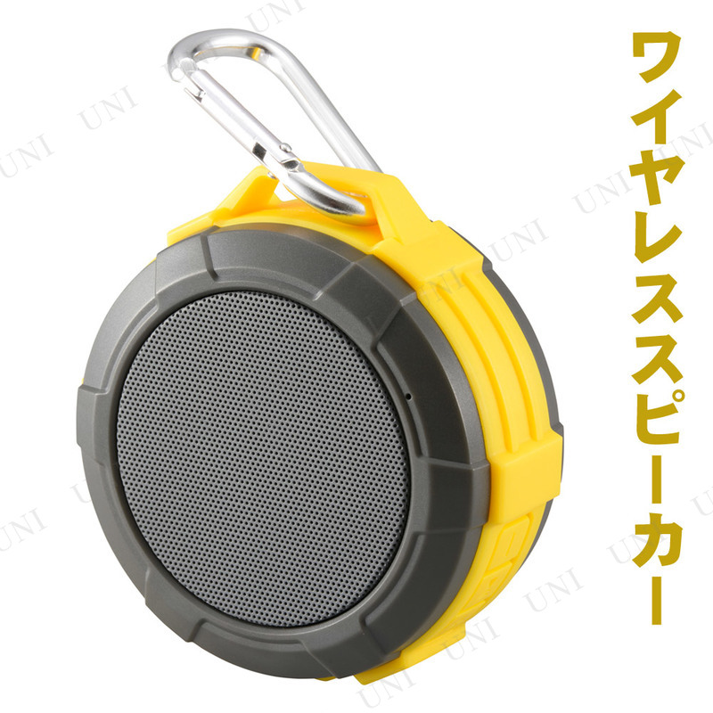 【取寄品】 BTWアウトドアスピーカー イエロー ASP-W170N-Y