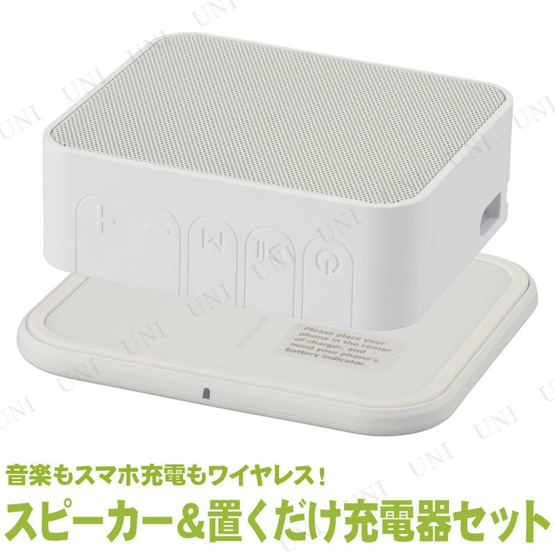 【取寄品】 ワイヤレス充電・スピーカー ホワイト ASP-W460N-W
