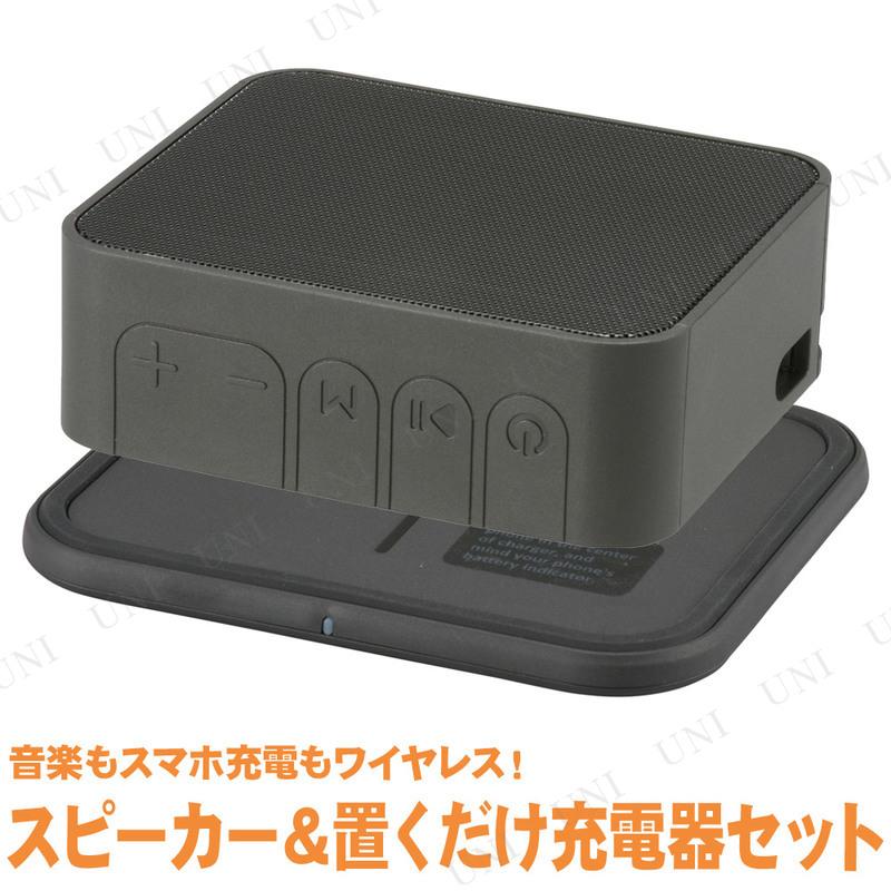 【取寄品】 ワイヤレス充電・スピーカー ブラック ASP-W460N-K