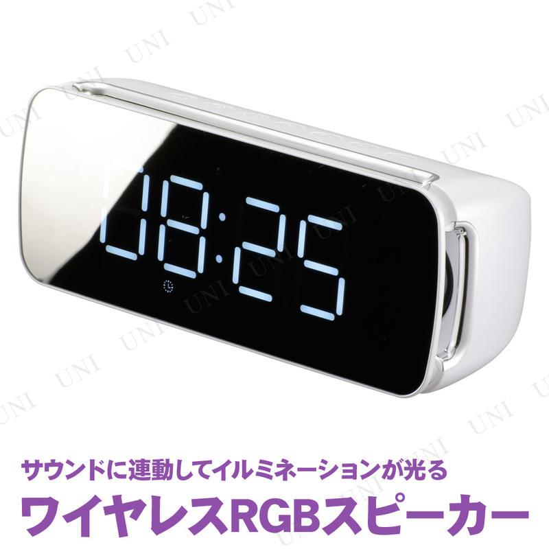 【取寄品】 ワイヤレスRGBスピーカー ホワイト ASP-W450N-W