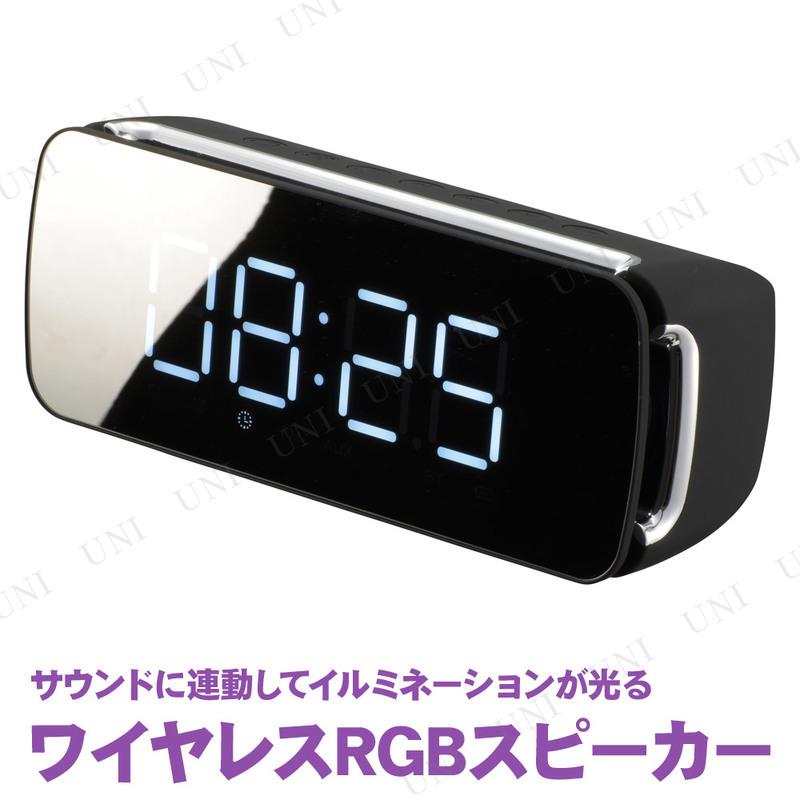 【取寄品】 ワイヤレスRGBスピーカー ブラック ASP-W450N-K