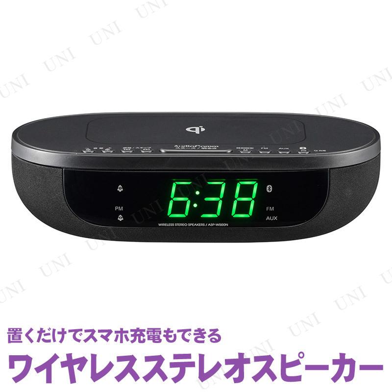 【取寄品】 ワイヤレスステレオスピーカー ASP-W500N