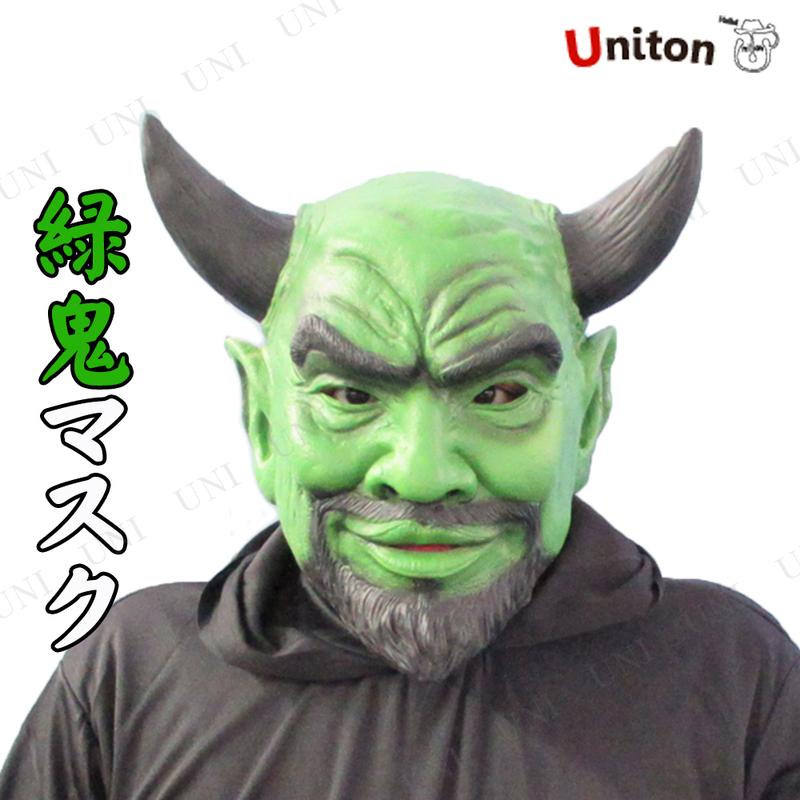 コスプレ 仮装 Uniton 緑鬼マスク MidoriOni Mask