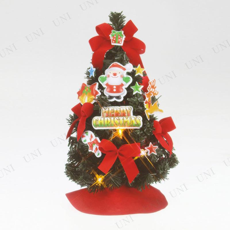 【取寄品】 クリスマスツリー デコレーションツリー クリスマスパーティー 23cm
