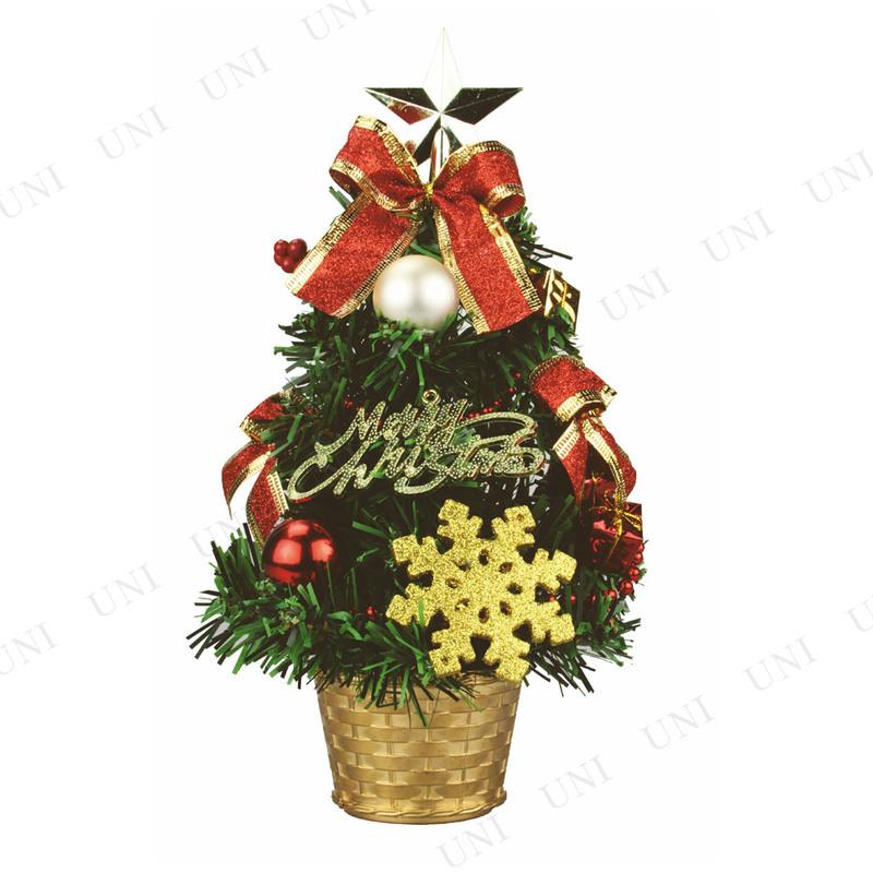 クリスマスツリー デコレーションツリー ゴールドパール 30cm