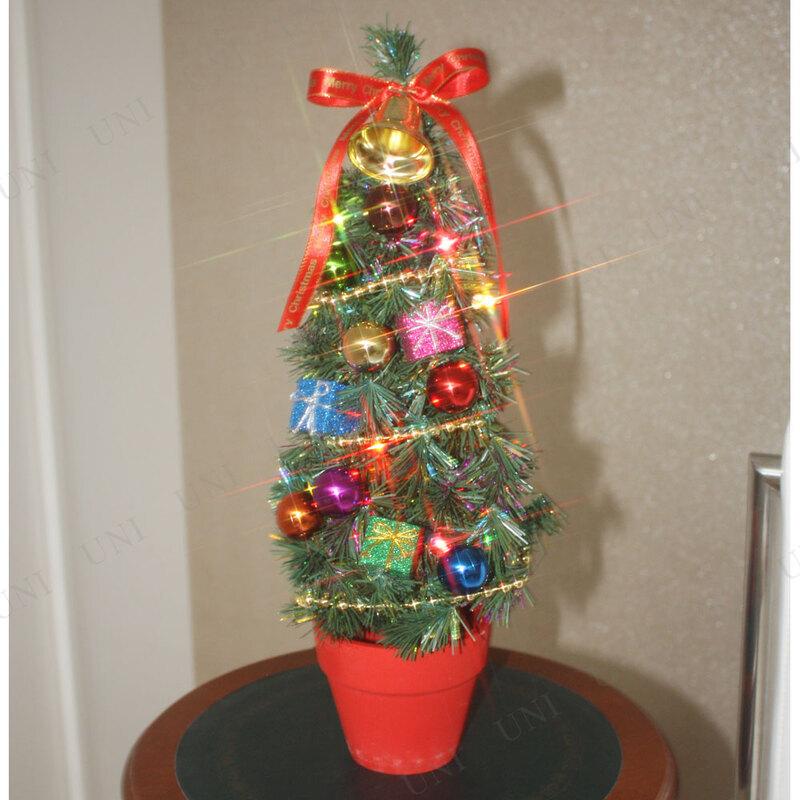 クリスマスツリー デコレーションツリー マルチポップ 45cm (10球)