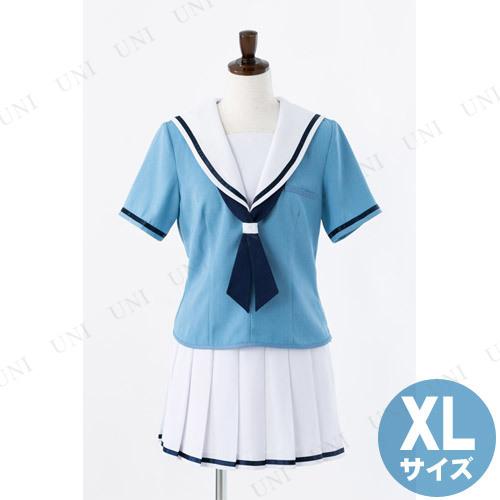 【取寄品】 コスプレ 仮装 BanG Dream! バンドリ! 女子制服 夏服 XLサイズ