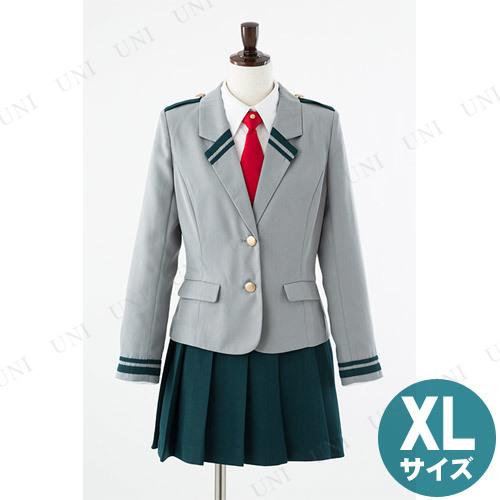 コスプレ 仮装 僕のヒーローアカデミア 雄英高校制服 女子冬服 XLサイズ