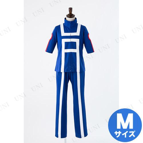 【取寄品】 コスプレ 仮装 僕のヒーローアカデミア 雄英高校体操服 Mサイズ