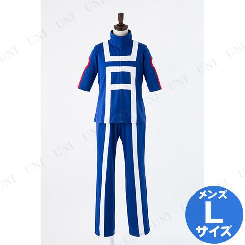 【取寄品】 コスプレ 仮装 僕のヒーローアカデミア 雄英高校体操服 メンズLサイズ