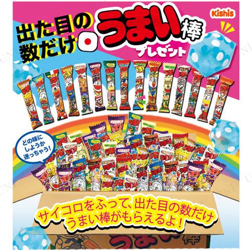 【取寄品】 景品 子供 出た目の数だけうまい棒プレゼント (駄菓子)