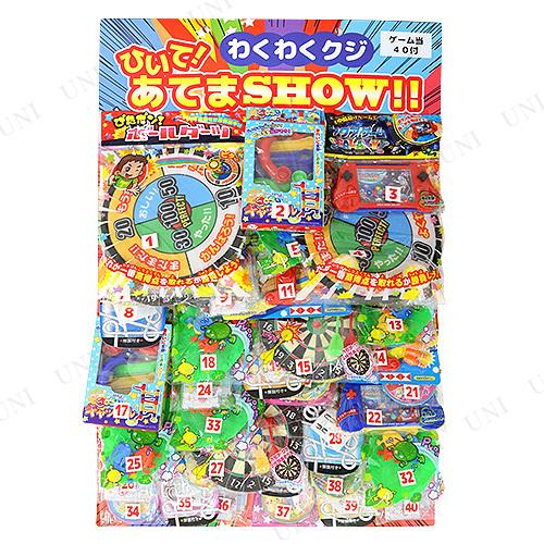 【取寄品】 景品 子供 ゲーム当て 40付