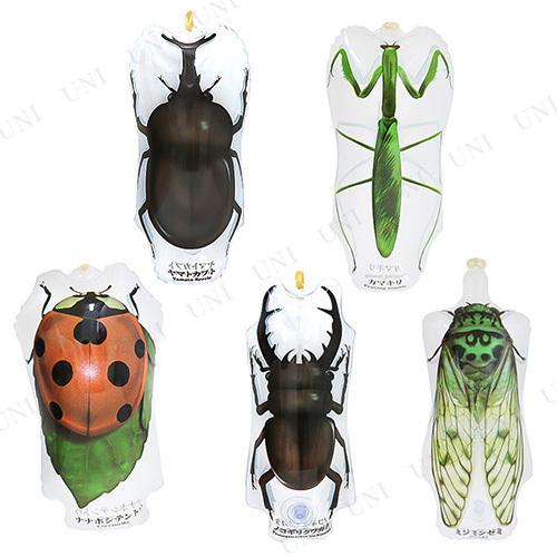 景品 子供 [10点セット] ヨーヨーコレクション 昆虫図鑑 種類指定不可