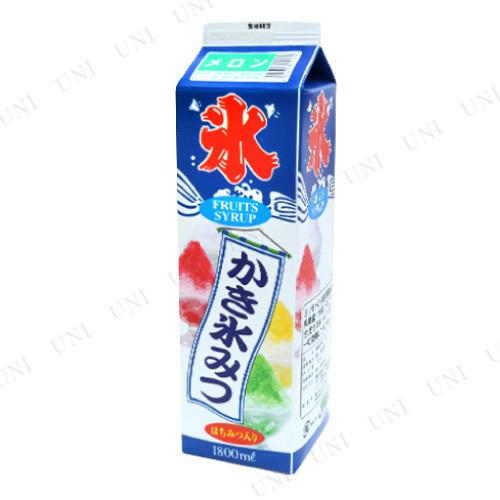 【取寄品】 景品 子供 [2点セット] ストレート氷蜜 メロン 1.8L (かき氷シロップ)