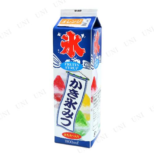 【取寄品】 景品 子供 [2点セット] ストレート氷蜜 オレンジ 1.8L (かき氷シロップ)