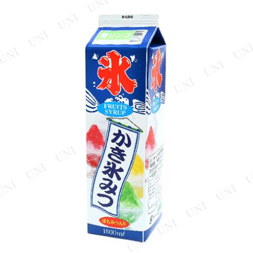 【取寄品】 景品 子供 [2点セット] ストレート氷蜜 青りんご 1.8L (かき氷シロップ)