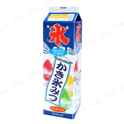 【取寄品】 景品 子供 [2点セット] ストレート氷蜜 マンゴー 1.8L (かき氷シロップ)
