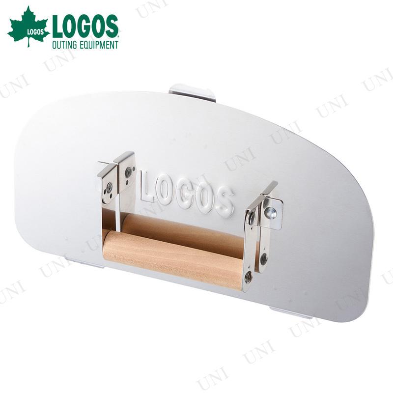 【取寄品】 LOGOS (ロゴス) KAMADOオプション・専用遮温カバー
