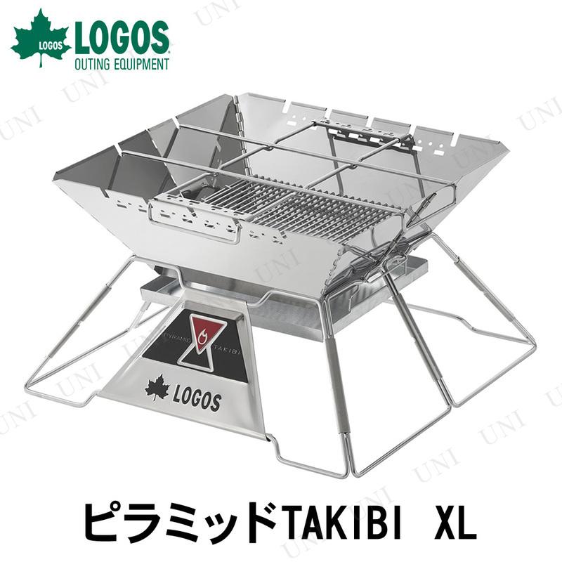 【取寄品】 LOGOS (ロゴス) LOGOS the ピラミッドTAKIBI XL