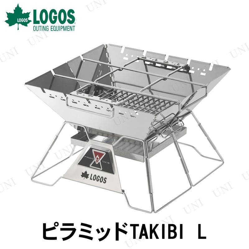 【取寄品】 LOGOS (ロゴス) LOGOS the ピラミッドTAKIBI L