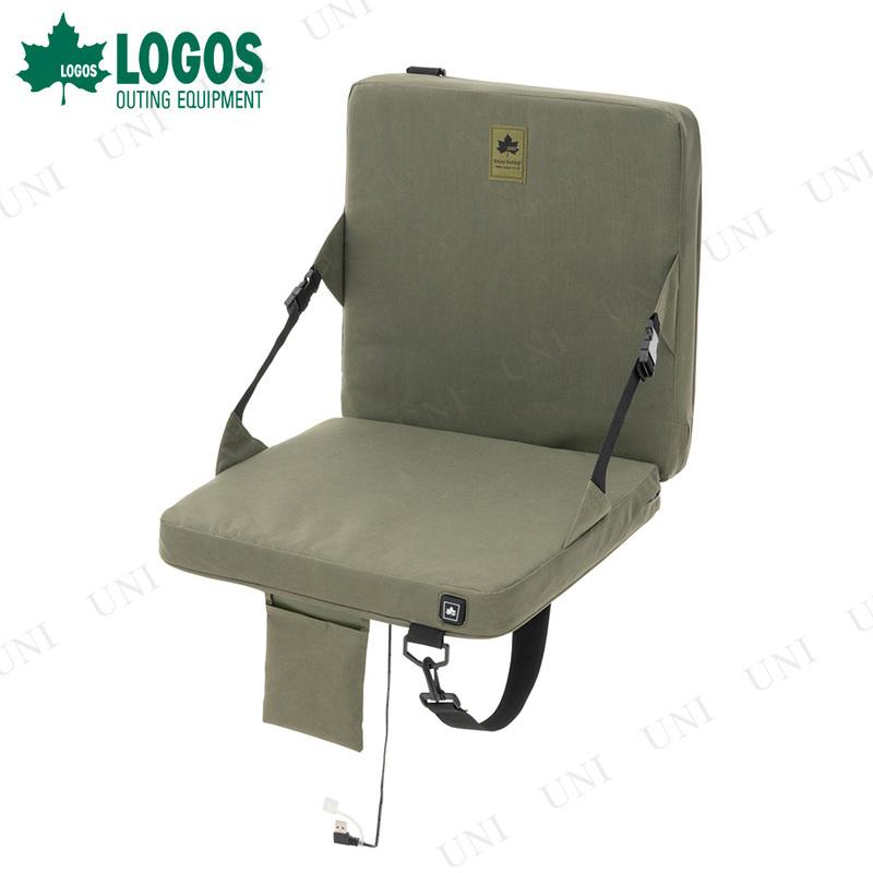 【取寄品】 LOGOS (ロゴス) ヒートユニット 背付クッションシート