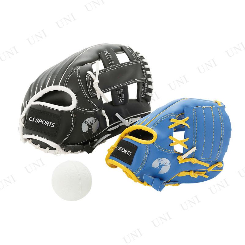 【取寄品】 CAPTAIN STAG(キャプテンスタッグ) CS 野球グラブ 親子セット UX-2555