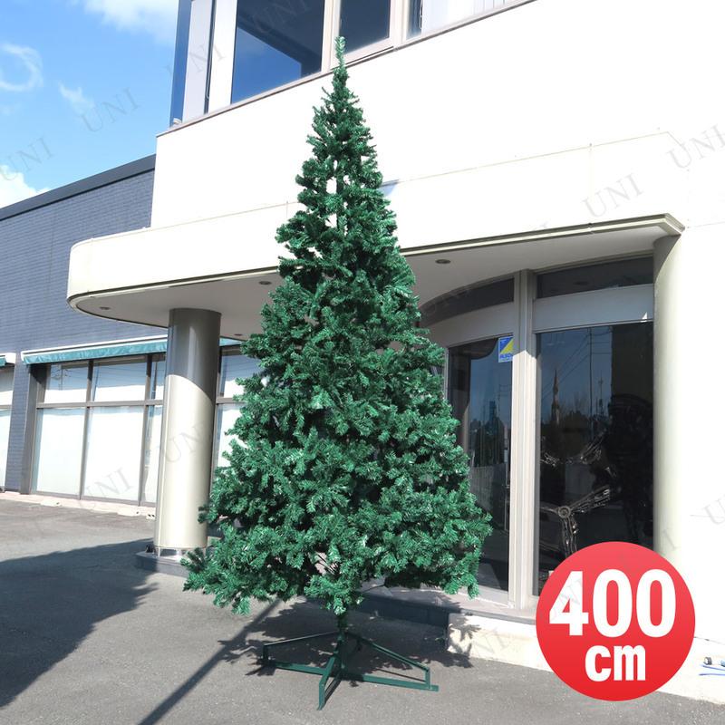 [残在庫2本以下] クリスマスツリー 400cmヌードツリー