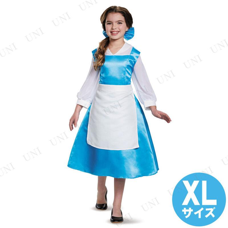 コスプレ 仮装 ベル ブルードレス 子供用 XL