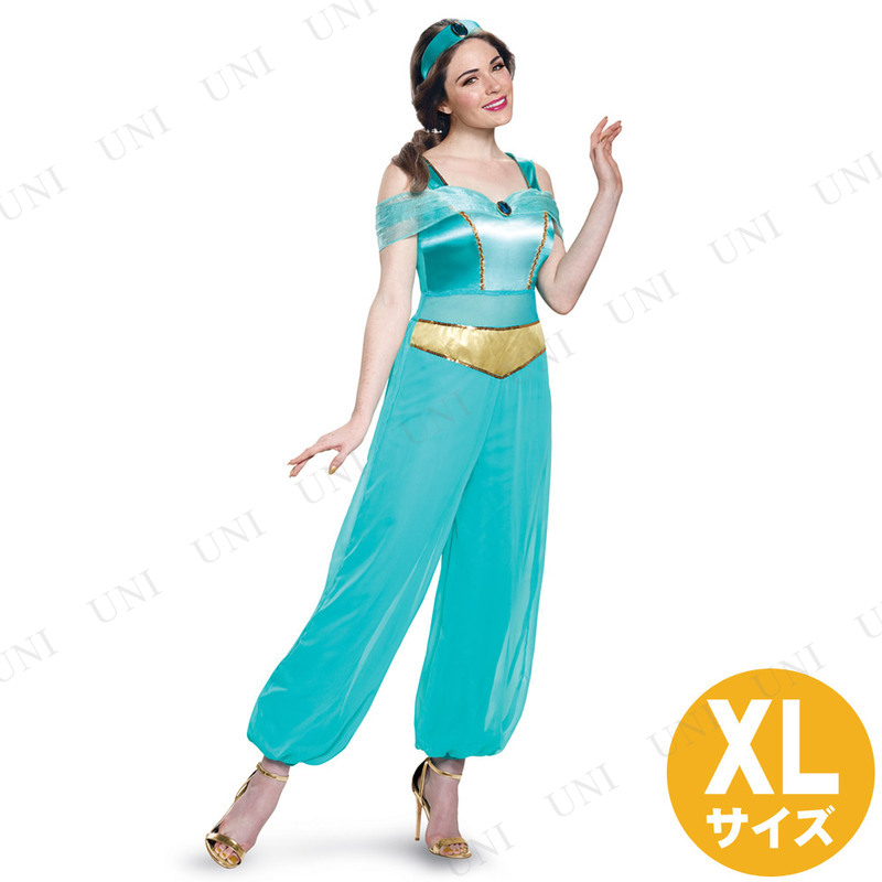 コスプレ 仮装 ジャスミン デラックス 大人用 XL(18-20) 大きいサイズ
