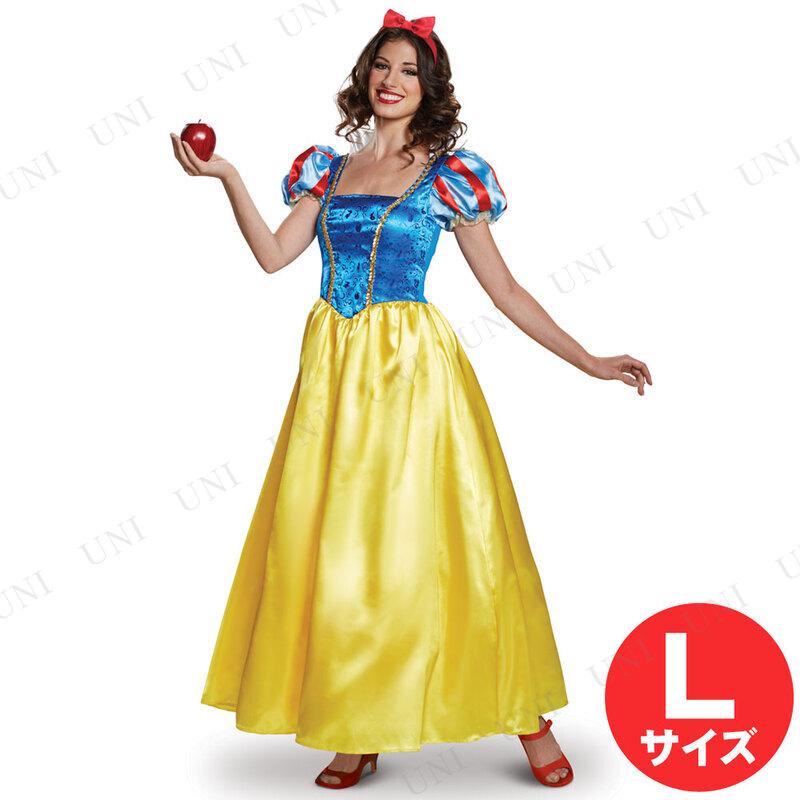 コスプレ 仮装 白雪姫 デラックス 大人用 L(12-14) (クラシック コレクション)