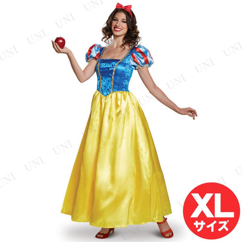 コスプレ 仮装 白雪姫 デラックス 大人用 XL(18-20) (クラシック コレクション) 大きいサイズ