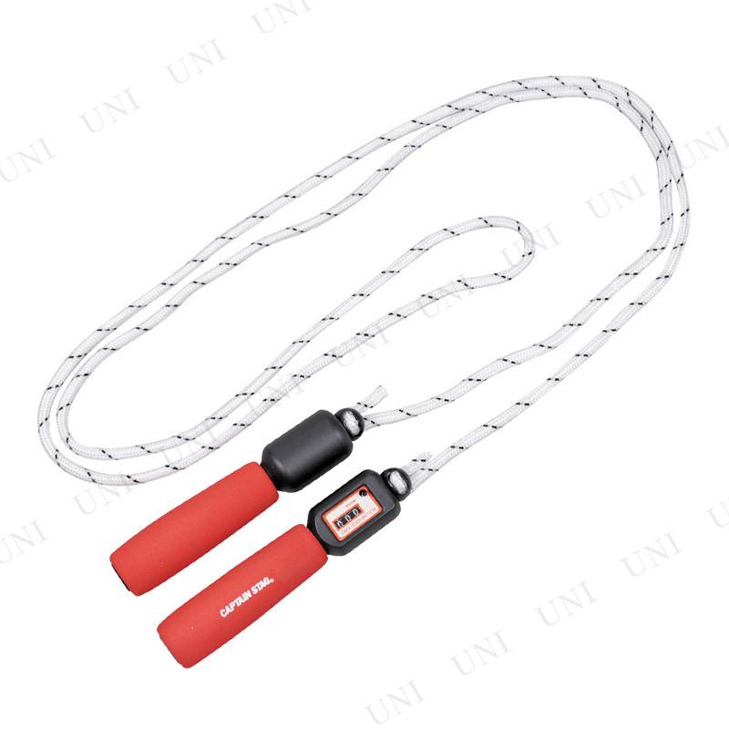【取寄品】 CAPTAIN STAG(キャプテンスタッグ) Vit Fit ジャンピングロープ (カウンター付) UR-840