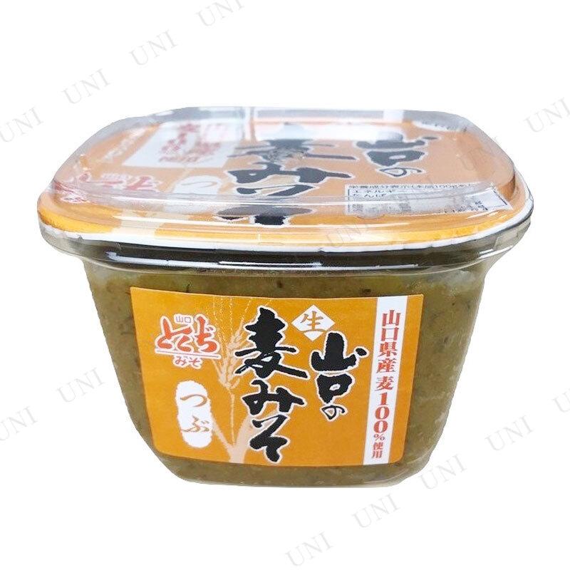 【山口県産品】【取寄品】 [2点セット] 山口とくぢ味噌 山口の麦みそつぶカップ 650g
