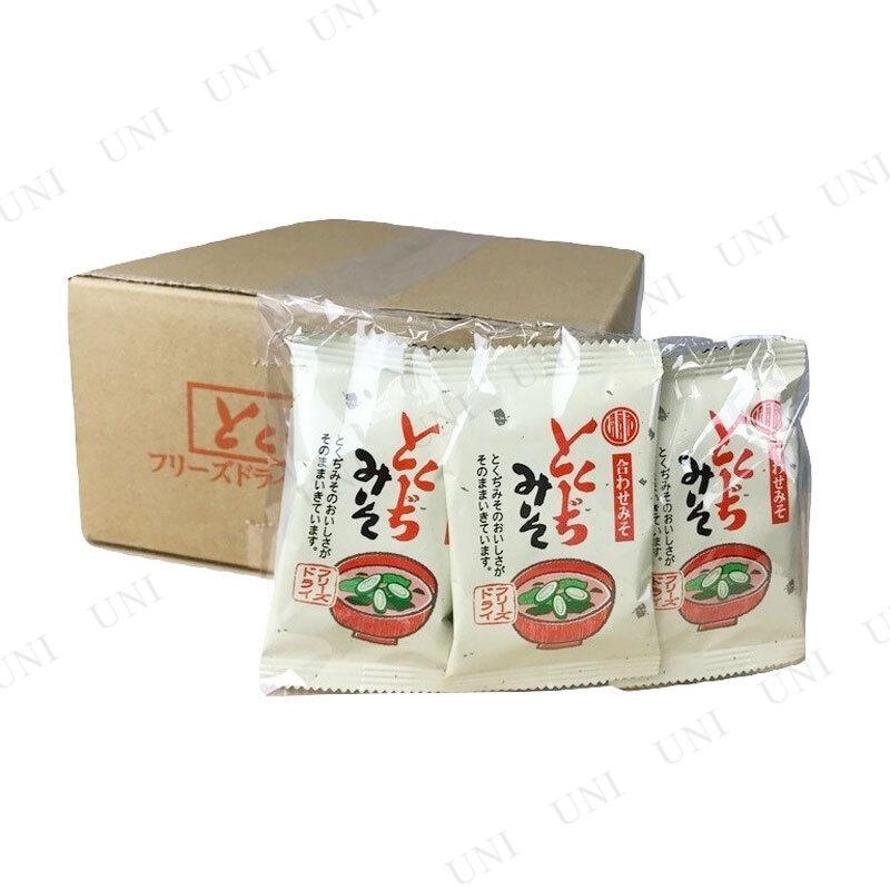 【山口県産品】 山口とくぢ味噌 フリーズドライ合わせみそ汁(30ヶ入り)