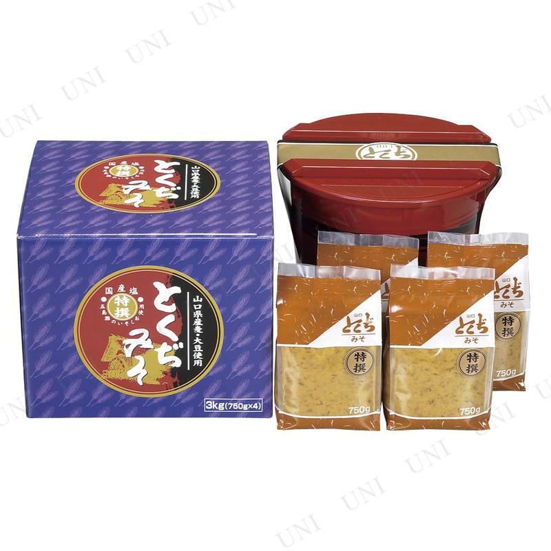 【山口県産品】【取寄品】 山口とくぢ味噌 特撰麦つぶみそ 朱樽箱入り3kg(750g袋×4)