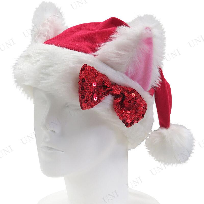 ねこ耳サンタ帽子