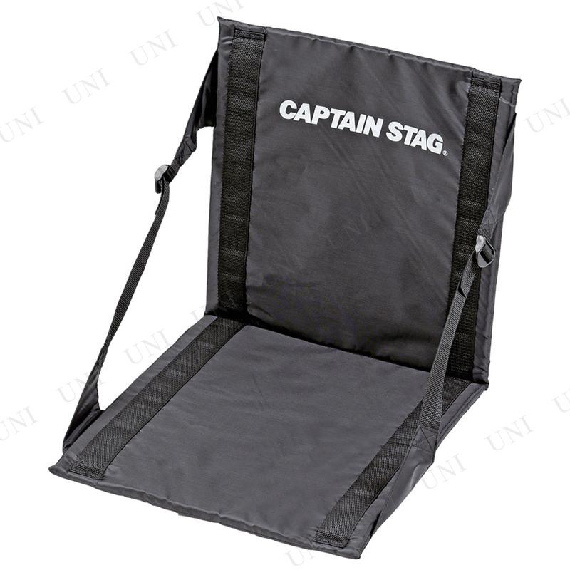 【取寄品】 キャプテンスタッグ(CAPTAIN STAG) グラシア FDチェア・マット UB-3054