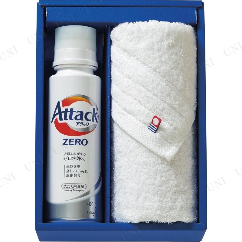 【取寄品】 つかいたい贈りたい アタックZERO&今治製甘撚りタオルセット