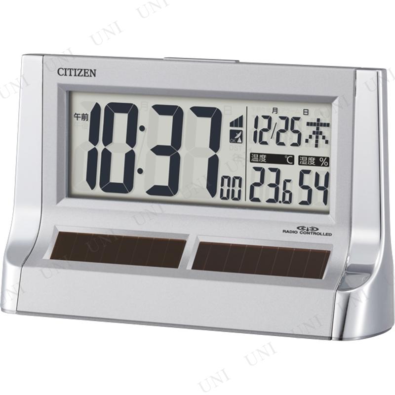 【取寄品】 シチズン ソーラーパワーアシスト電波アラーム時計