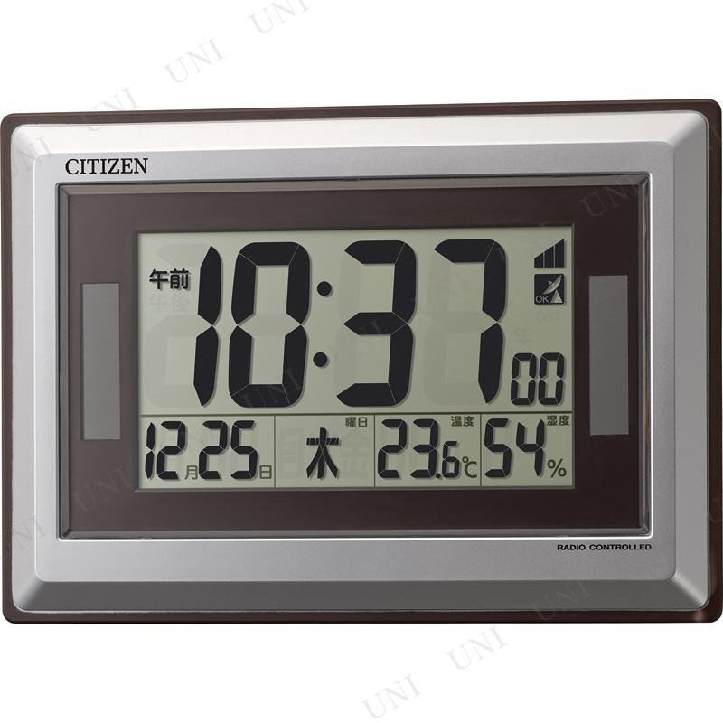 【取寄品】 シチズン 温度・湿度表示ソーラー電源電波時計