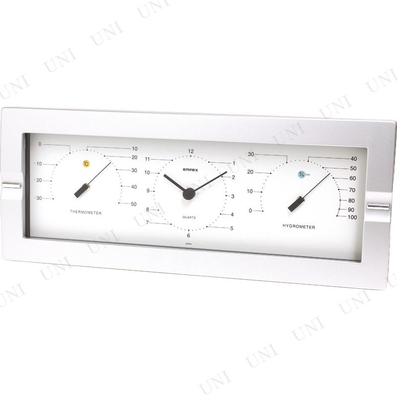 【取寄品】 エンペックス セレニティ温度計・時計・湿度計