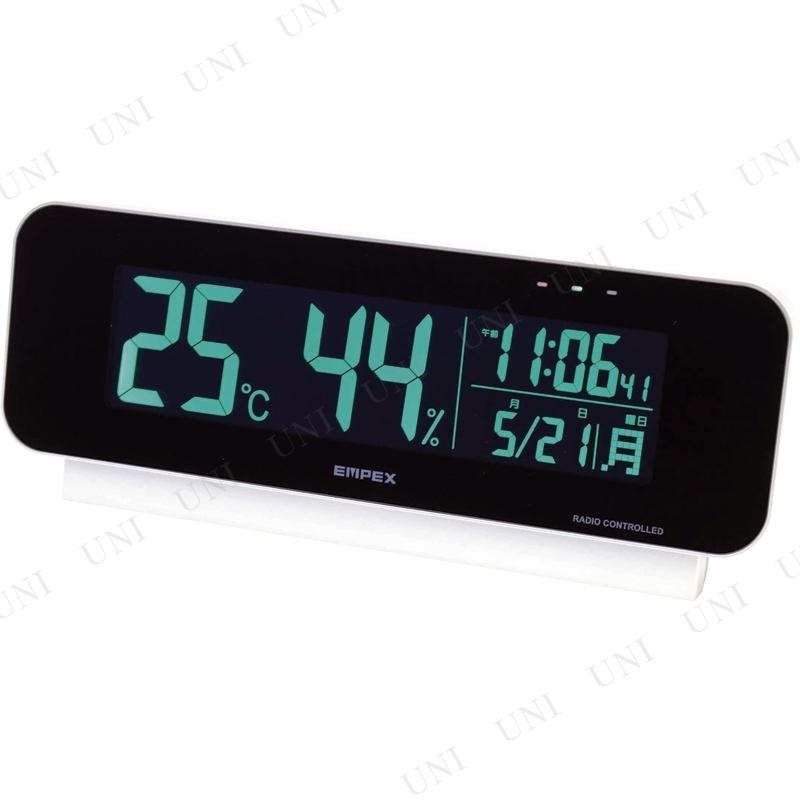 【取寄品】 エンペックス 電波時計付デジタル温・湿度計