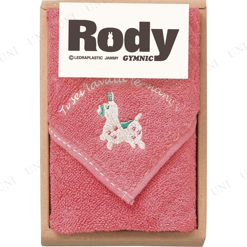 【取寄品】 ロディ タオルハンカチ ピンク