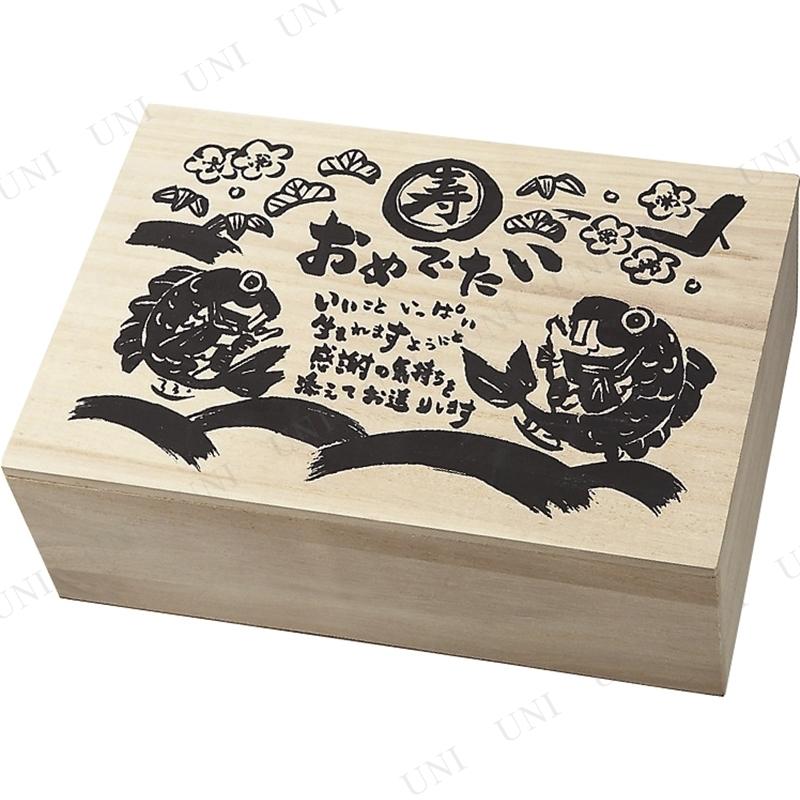 【取寄品】 夕立窯 めでたい どーんと楕円鉢 青鯛 祝い事木箱