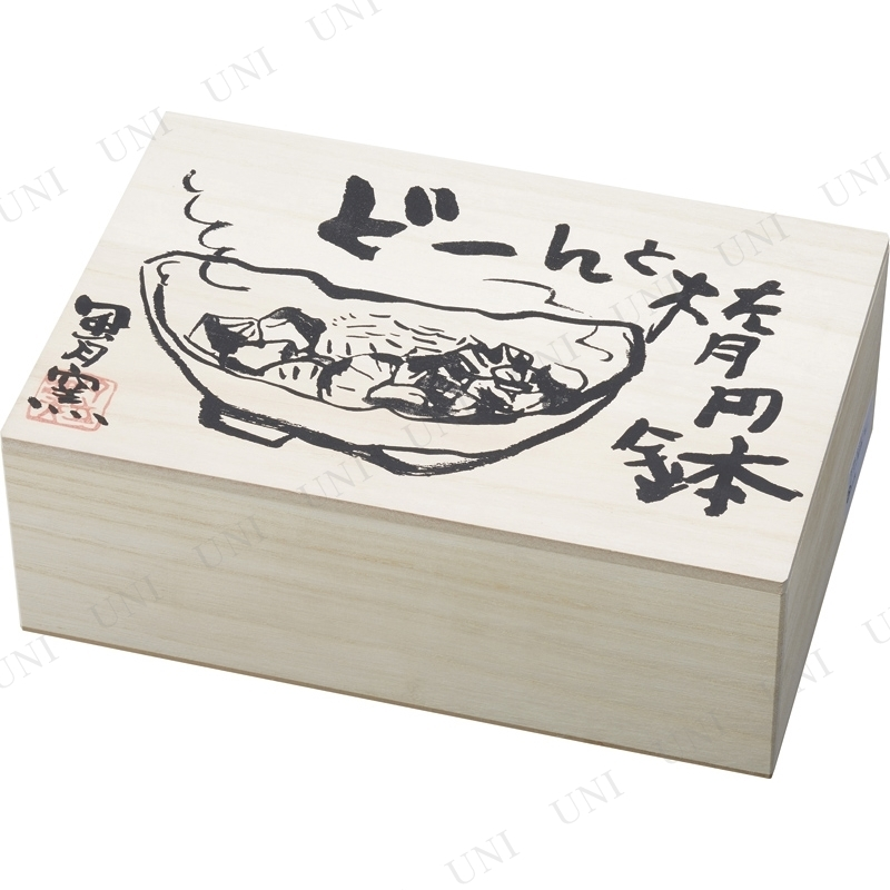 【取寄品】 夕立窯 めでたい どーんと楕円鉢 赤鯛 通常木箱